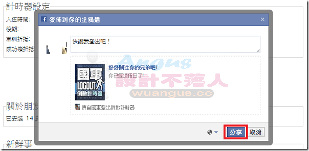 Facebook_Q-4
