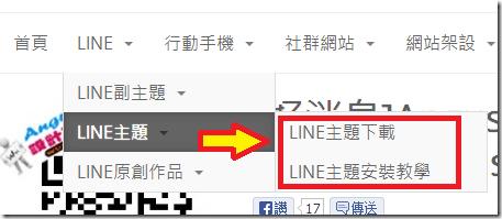 linetemed-3