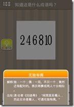 20130624084345667
