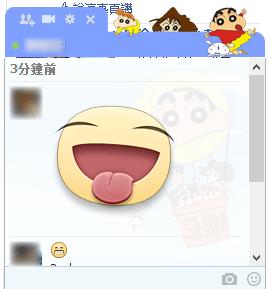 FacebookChat_9