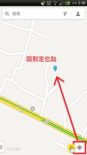 GoogleMap_012