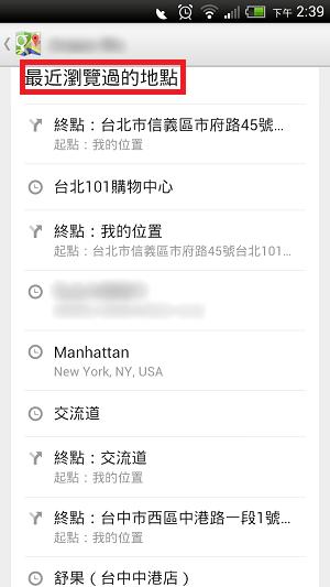 GoogleMap_015