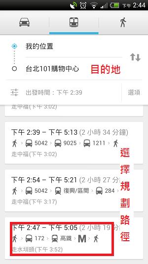 GoogleMap_022