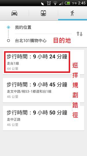 GoogleMap_027