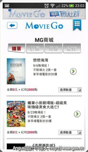 MovieGo_14