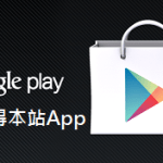 angus_app