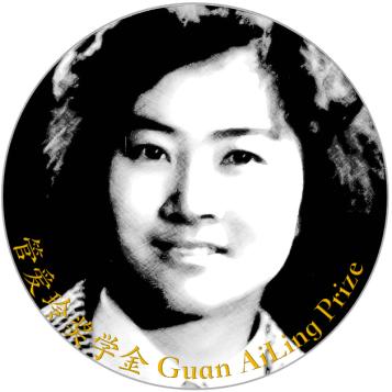gal-prize