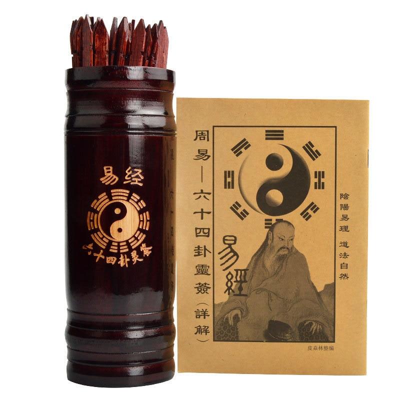 Authentic I-Ching 64 Hexagram Zhou Yi Divination Sticks