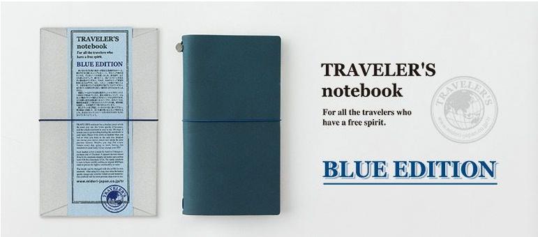 【開箱】TRAVELER'S notebook 旅人筆記本-經典限定藍