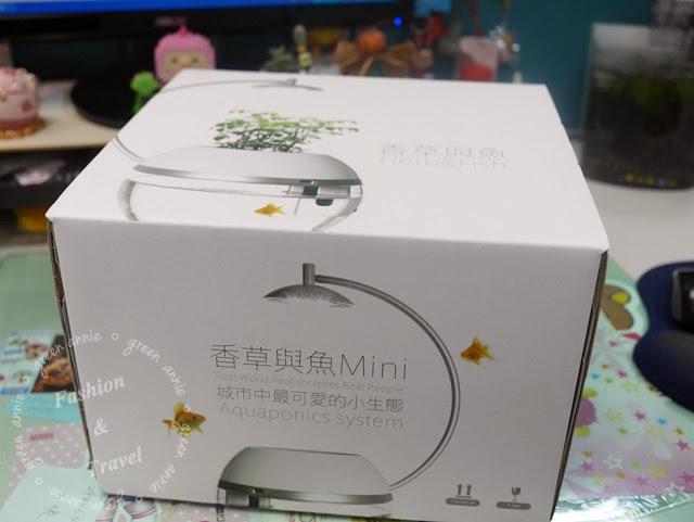 【療癒好物】聖誕送禮好選擇~「香草與魚」台灣設計、台灣生產