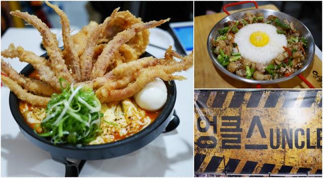 【台北美食】Uncles Taiwan 엉클스 首爾新村魷魚大叔~來自韓國的火焰炒年糕專賣店,搭配特製配料每口都超美味