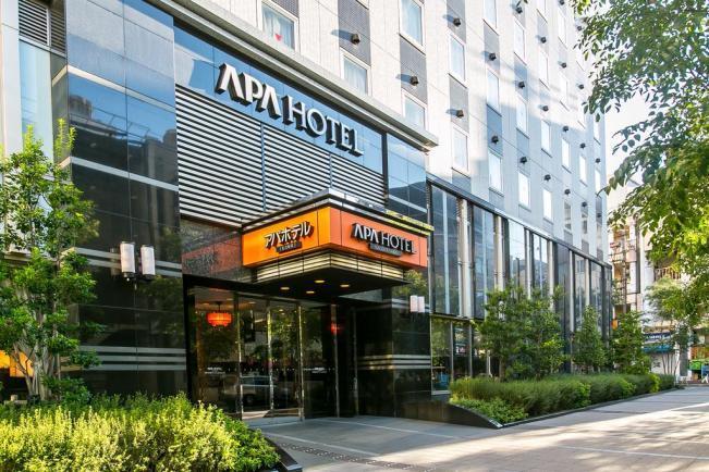 名古屋住宿,APA Hotel Nagoya Sakae~免費大浴場、露天浴池、附wifi