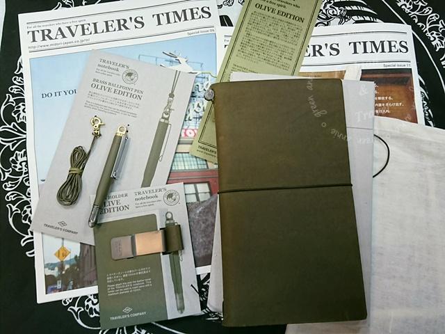 TN,2017經典限定Traveler's Notebook-橄欖綠OLIVE EDITION