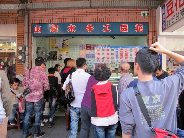 山泉水手工豆花店,來三峽必吃的一碗美味傳統豆花