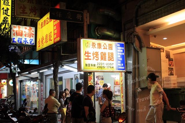 龐家永康公園生烤雞腿,來永和樂華夜市必吃美食