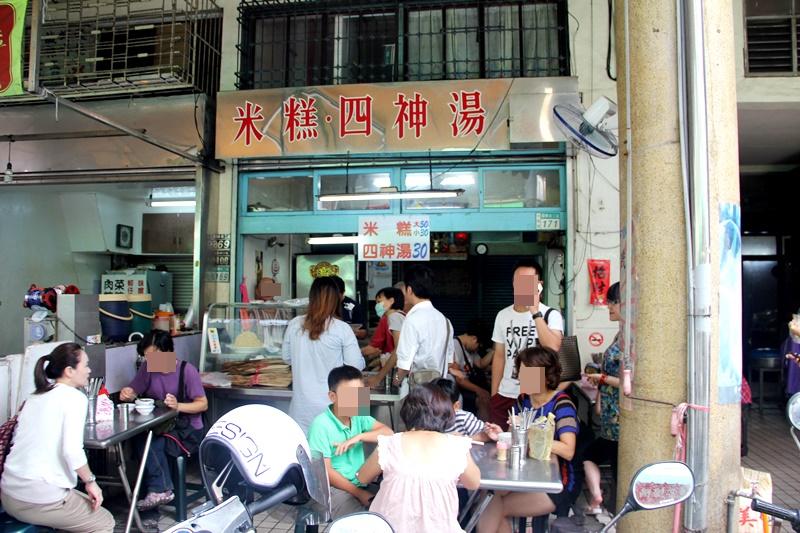 台南國華街必吃永樂米糕(米糕。四神湯)~Q彈糯米配上香噴噴魯肉