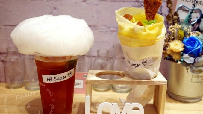 HiSugar:嗨糖日式可麗餅&棉花糖紅茶 ,可愛小店IG打卡好去處@捷運中山站 @吳大妮。Annie