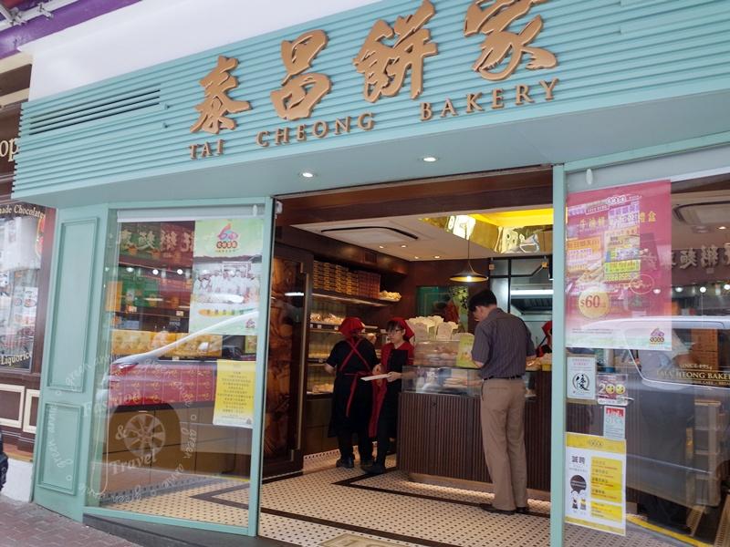 香港自由行,一定要來中環泰昌餅家買個美味蛋塔