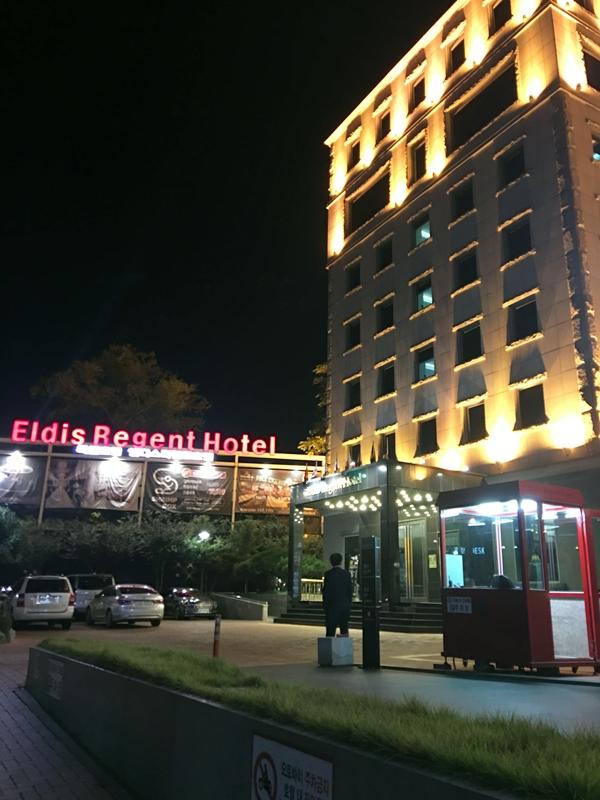 韓國大邱住宿推薦Eldis Regent Hotel伊爾迪斯麗晶飯店,臨近半月堂站