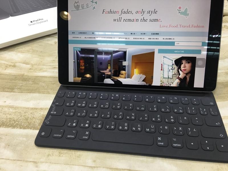 iPad Pro 10.5 Smart Keyboard簡單開箱,整體質感、手感都很好