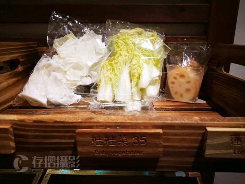 蔬服健康美食餐廳 - Comfortable