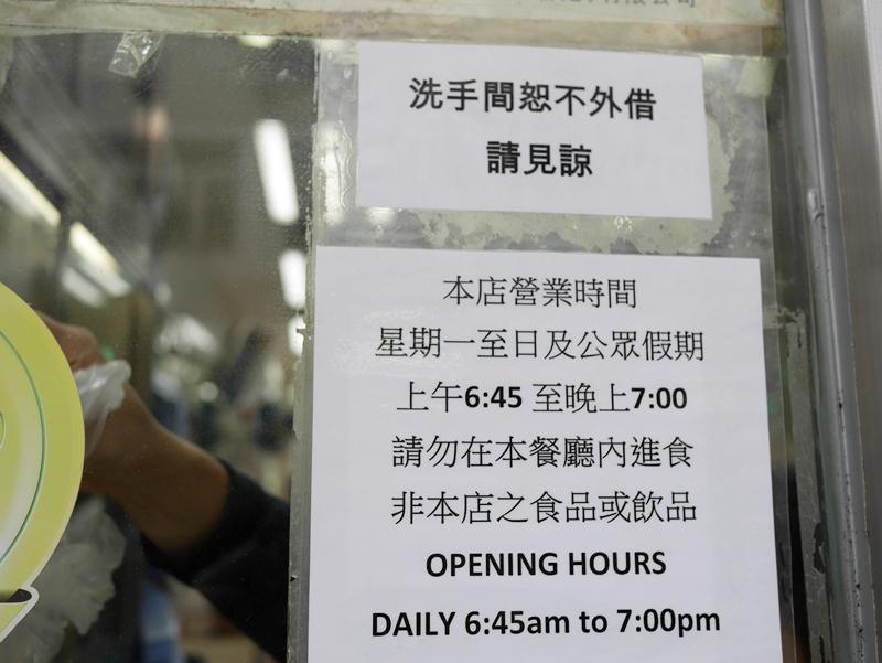 香港灣仔-金鳳茶餐廳