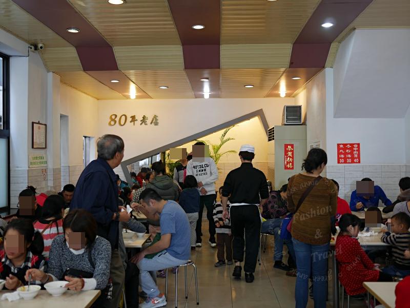 台中肉員-80年老店