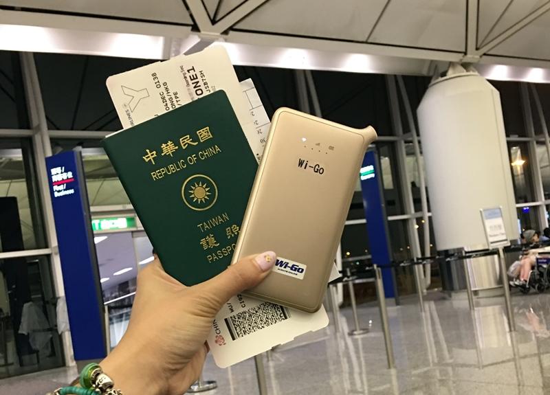 香港上網-wi go