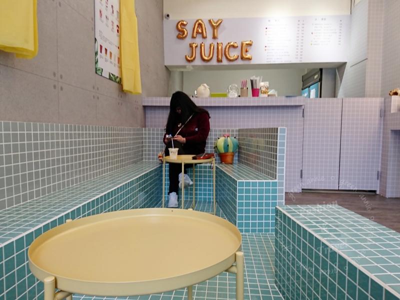 如果說-小澡堂-捷運中山站