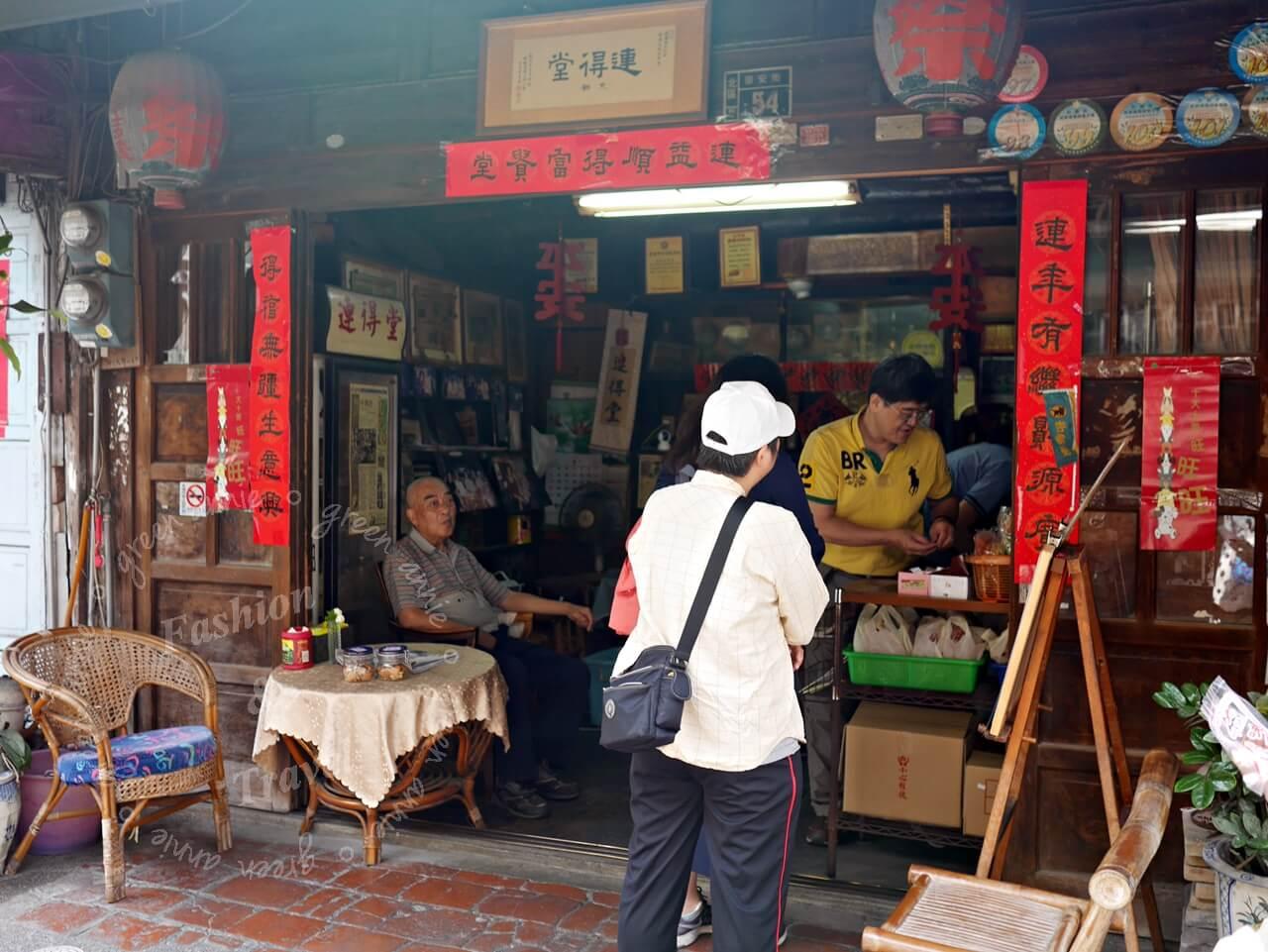 連得堂餅家,百年古早味手工煎餅,每人每天限購二包-台南伴手禮