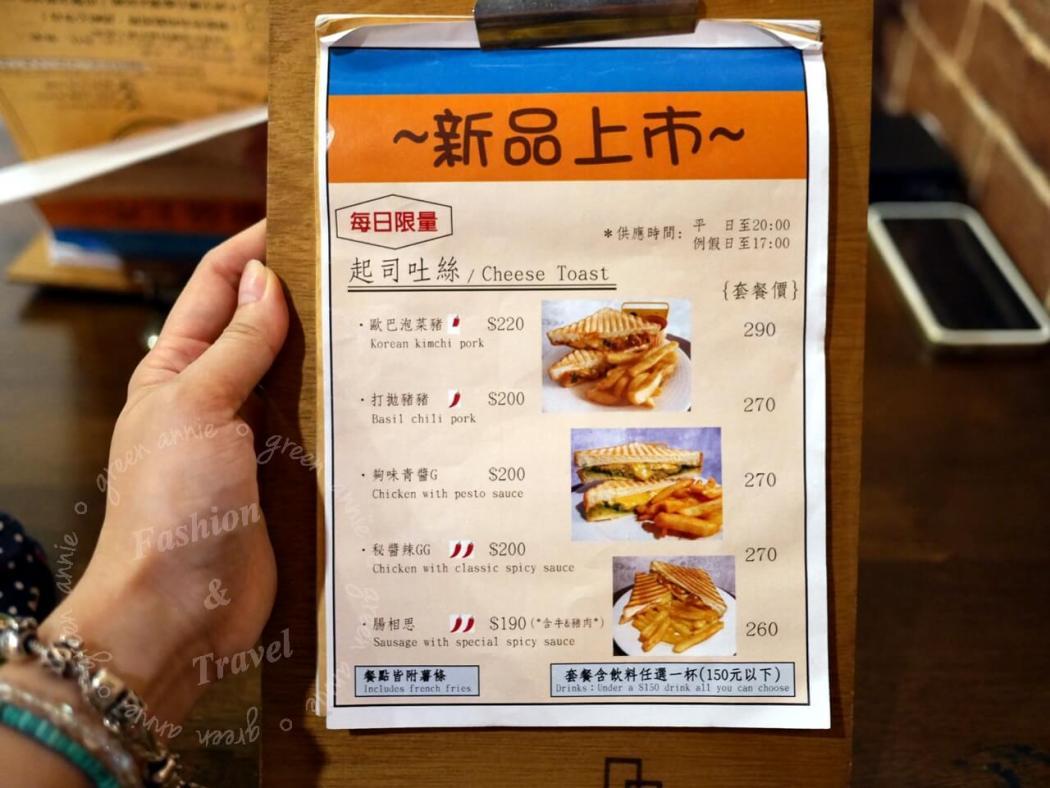 南港咖啡廳-PUSH ONE