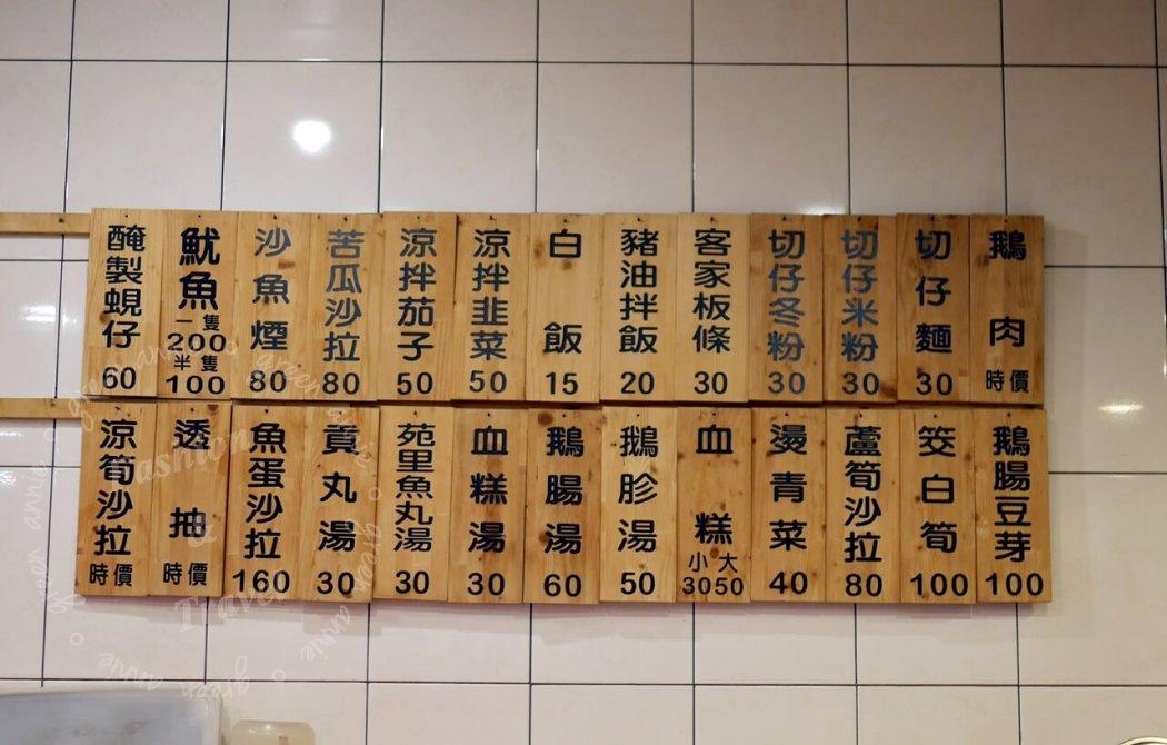 三重美食-鵝媽媽鵝肉專賣店