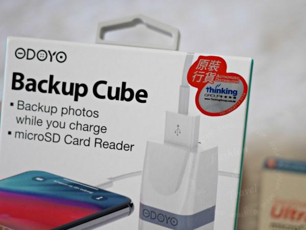 ODOYO Backup Cube備份魔方