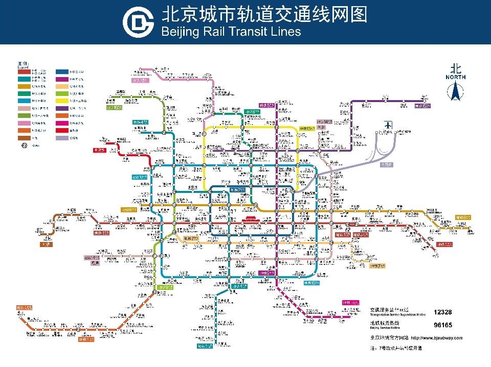 北京地鐵圖