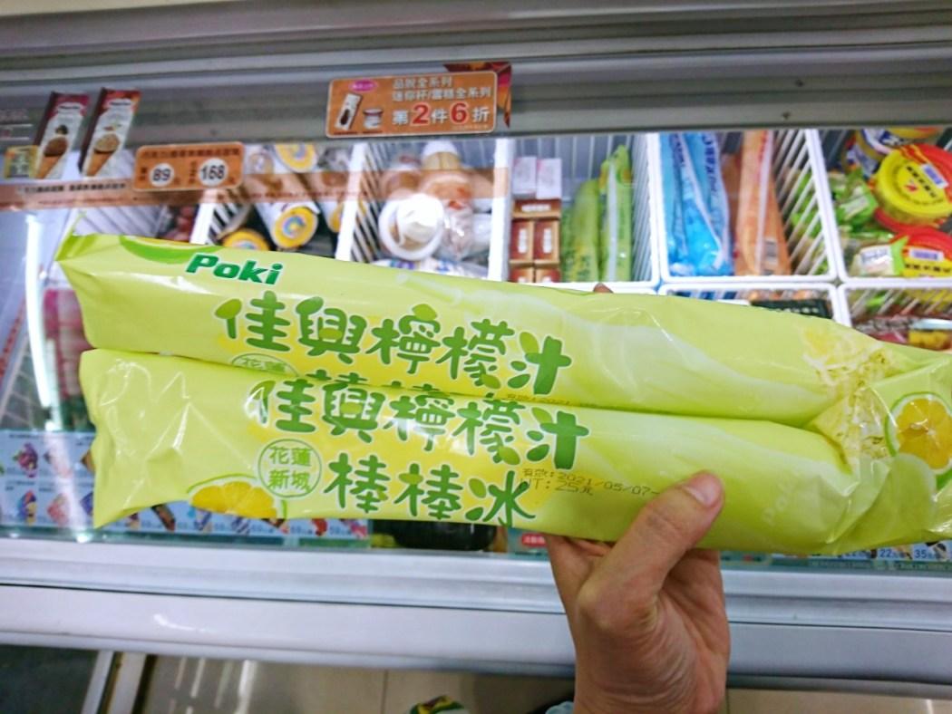 7-11 嘉興檸檬汁棒棒冰