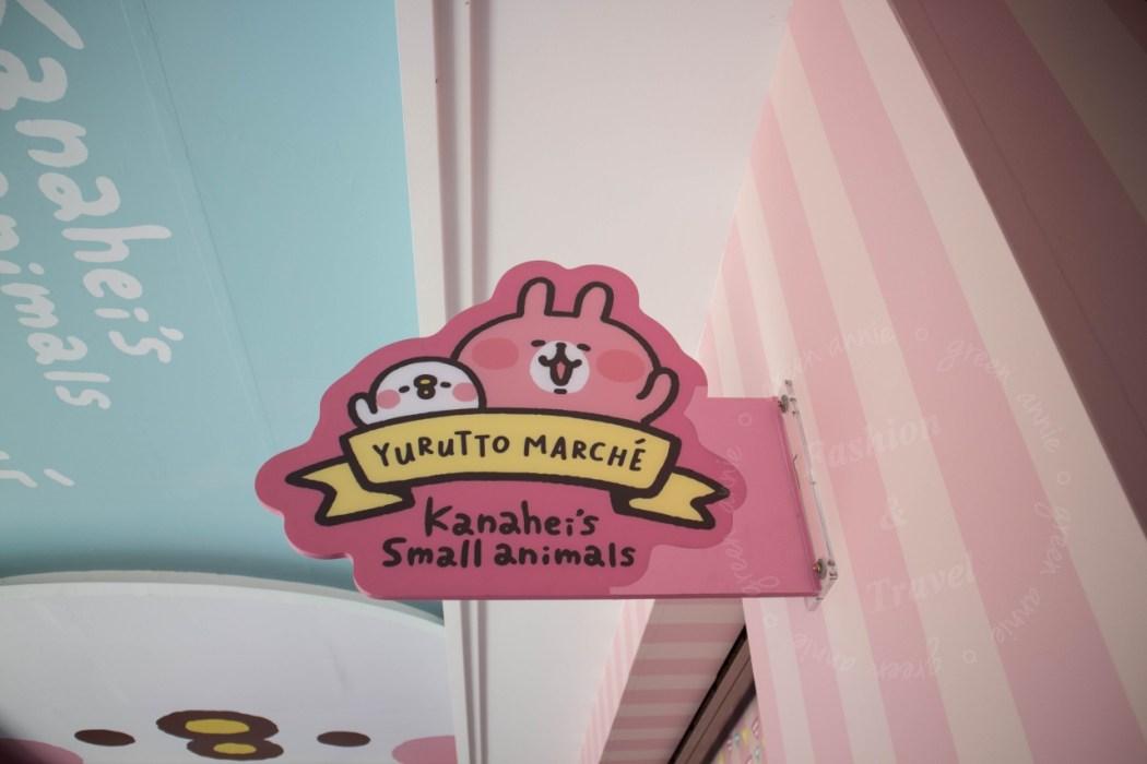 卡娜赫拉7-11特色聯名店,7/8開幕~喜歡兔兔和P助的粉絲24小時都可以去拍照