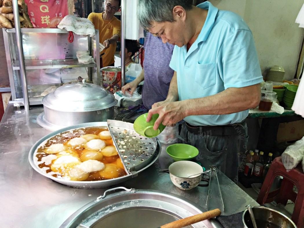 陳記肉圓油粿(芋粿)