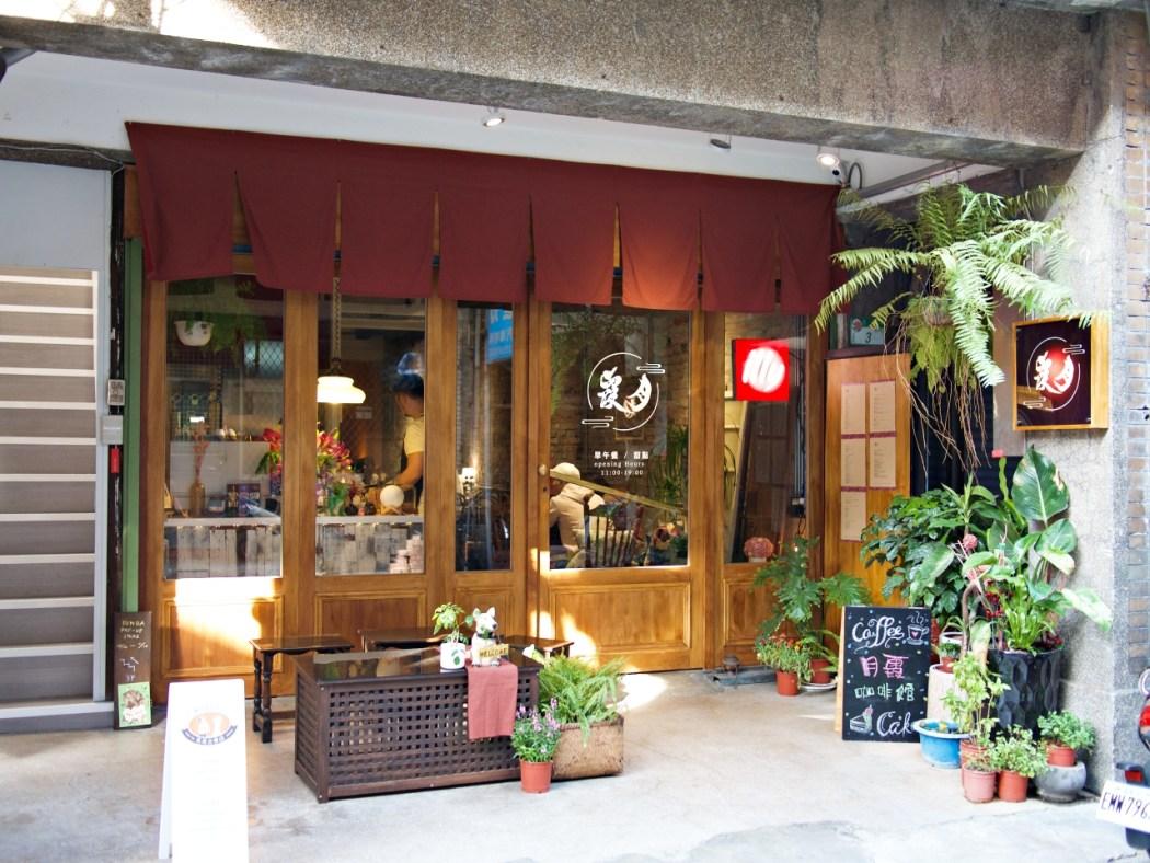 赤峰街-月霞 Waha Cafe
