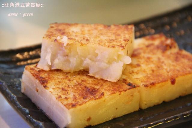 【高雄美食】旺角港式茶餐廳兼具時尚及美味