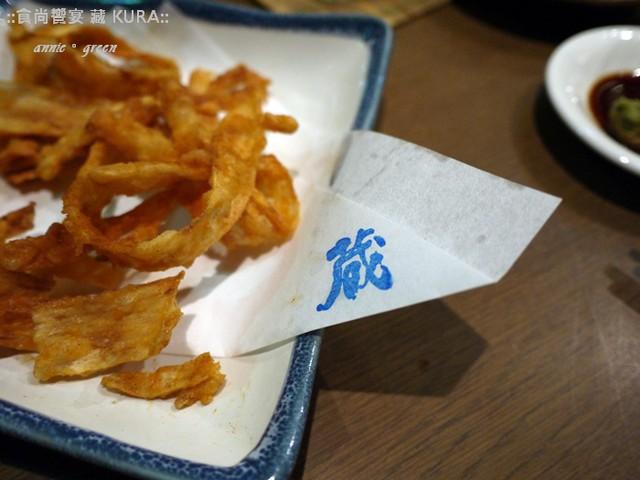 藏KURA食尚饗宴+品酒 @吳大妮。Annie