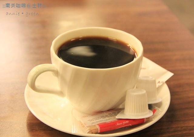 飄香四十年~南美咖啡@士林