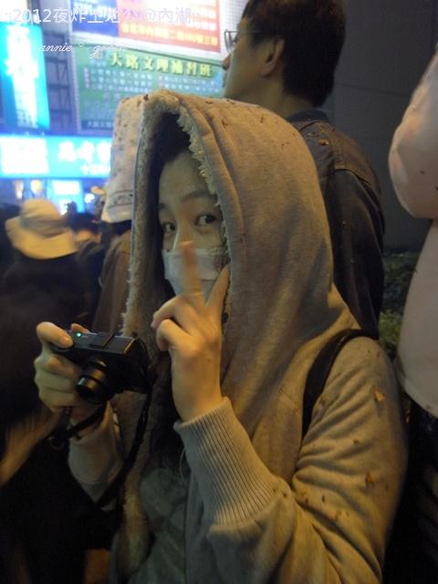 【安妮趴趴走】2012元宵夜炸土地公@內湖