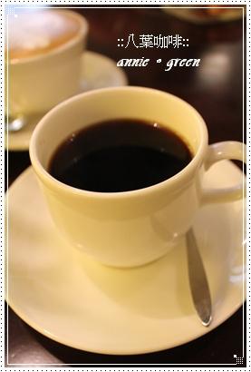 八葉咖啡@內湖