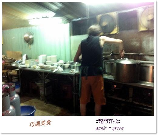 【安妮愛吃】巧遇美食-龍門客棧餃子館 @吳大妮。Annie