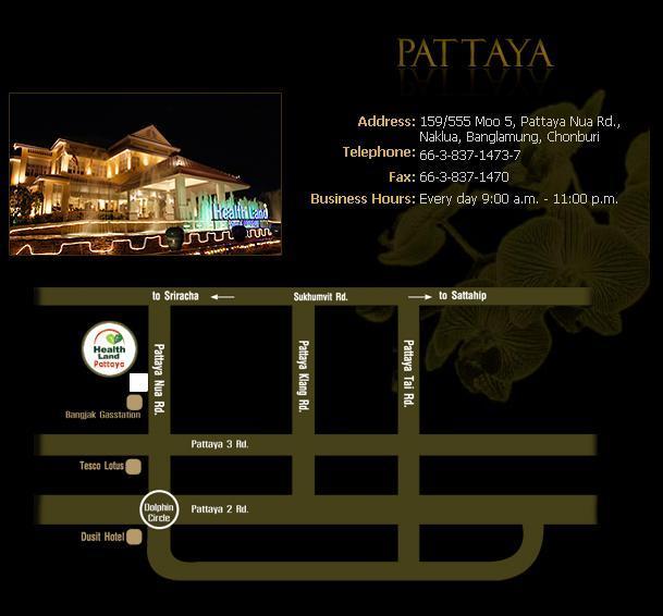 【泰享受】PATTAYA~HTALTH LAND好好享受
