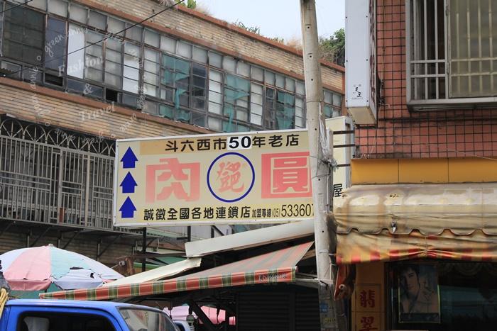 太平大街+吃吃喝喝