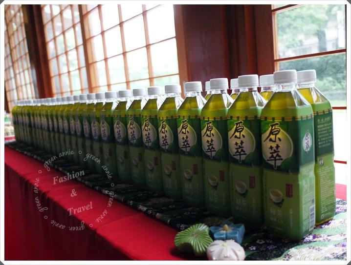 原萃日式綠茶