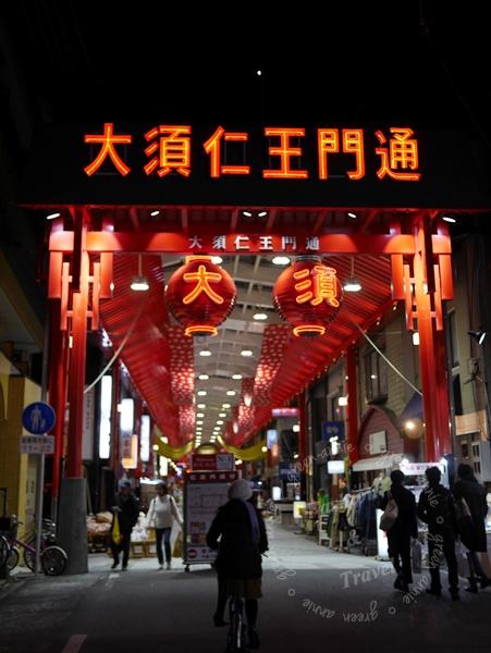 【日本名古屋】大須商店街~必吃美味鯛魚燒~銀のあん @吳大妮。Annie