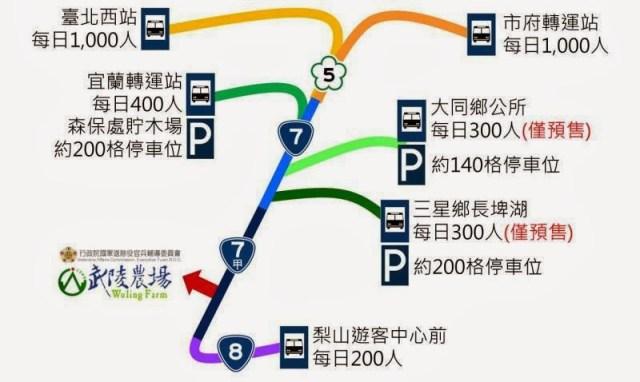 2014武陵農場賞櫻散客入園票~1月27日凌晨開賣! @吳大妮。Annie