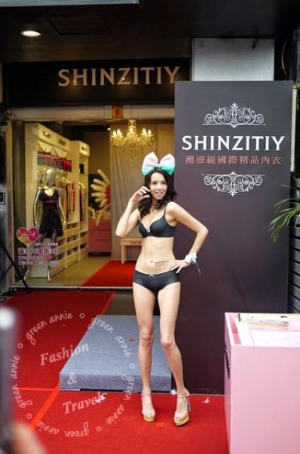 【生活】週末巧遇猛男內衣辣模~SHINZITIY 湘滋緹國際精品內衣開幕 @吳大妮。Annie